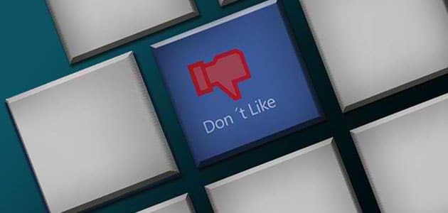 6 Ways to be an Annoying Marketer on Facebook